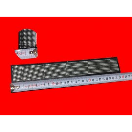 Bluetooth Panel (29,5cm)
